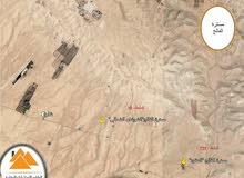 مشروع استثماري في جنوب عمان قطعة مميزة جداً