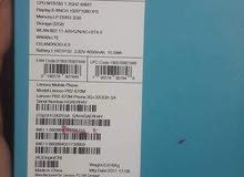 New Lenovo  mobile device