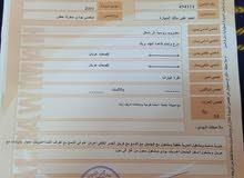 عمان ام نوارة باص  H 100 للبيع
