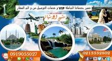 يمكننا توفير التأشيرة التركية - المصرية - التايلاندية-