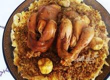 الطبخ المغربي الاصيل باسعار تنافسية