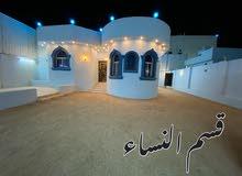 استراحه بالطايف للايجار (حي رحاب)