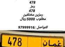 رقمين ثلاثي مميزة للبيع من المالك) 478