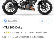 i want ypu buy duke bike , انا یبی اشتاری