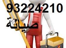 صيانة المكيفات و الكهرباء و سباك بسعر معقول و رخيص