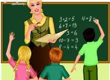 مطلوب معلمات انجليزي ورياضيات
