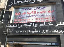 محل بطبربور للبيع ابو عليا دوار العودات
