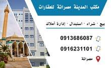 عقارات تجارية للبيع شارع طرابلس شارع بنغازي دائري التالت ( عمارة - مبنى - ارض )