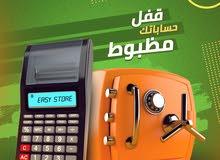 محاسب مالي رئيسي - financial accounting