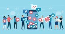 منصة تواصل اجتماعي متكاملة قيد التجهيز مع تطبيقات موبايل