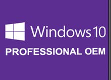 Windows 10 Professional 32/64 bit Genuine License Key مفتاح اصلي كمية محدودة