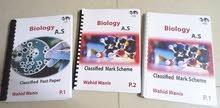 كتاب biology grade 11