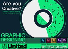 Graphic Designing Course in Ajman CALL