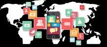 Mobile App Development: 0552946590