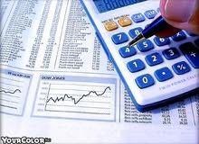 إعداد الميزانيات المعتمده