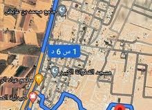 للبيع ارض 1189 م في القطرانه سكن ب دفعه واقساط