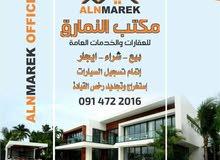 شقة للبيع فى عمارات التركيب صلاح الدين