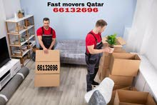 best Doha movers