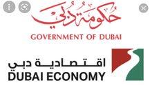 وكيل خدمات للرخص التجارية في دبي Service agent for commercial licenses in Dubai,,