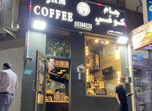 coffe shop and who know how to do swarm and wright in English