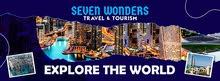 العجائب السبعة للسفر والسياحة