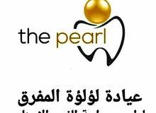 مطلوب طبيب للعمل في عيادة أسنان في المفرق