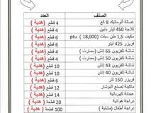 بضاعه متفرقه بالإمارات للبيع تصفيه ب1دوهم ونص درهم سعي
