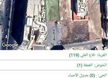 ارض مميزة للبيع في شارع المدينة خلف مرجان مول