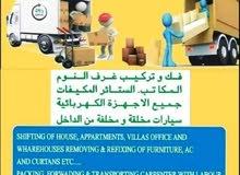 Bahrain mover packer service house office villa store shop restaurant shifting