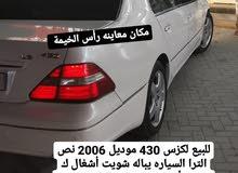 لكزس 430 موديل 2006