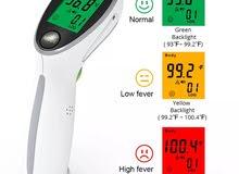 جهاز قياس الحرارة