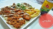 مطلوب طباخ مفروم و ارز  شيف كوجينة يعني في الدهماني