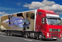 شركة التميز لخدمات نقل وفك الاثاث