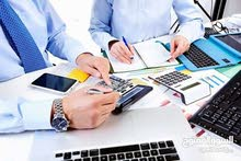 استشارات محاسبية وضريبية