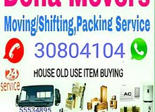 we do home, villa office moving/shifting.we are expert to move all kinds of hous