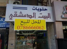 محل للبيع في شارع المدينه المنورة
