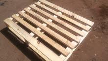 مطلوب طبليات خشب مستعملة