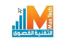 مطلوب موظف سعودي مبيعات حاسب الي وتقنية معلومات