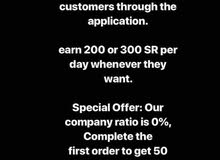job available for 4000riyal salary