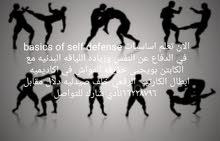 مدرب دفاع عن النفس