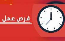 مطلووب موظفين للعمل في تحلية المياه في الرياض