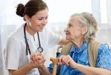 تمريض منزلي ورعاية كبار السن.