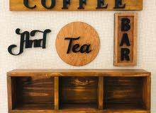 ركن القهوه والشاي، من الخشب الاصلي ،وبتصميم عصري.