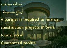 مطلوب ممول لمشاريع بناء في سورية للجادين فقط0096178999145