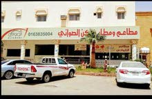 مطاعم ركن الصواني بريده  حي الاسكان  دوار النهضه