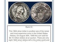 للبيع دولار سنة 1804 نادر ومطلوب