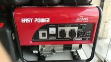 مولد كهرباء  3 كيلو + همر تكسير موديل65 قوة طرق 16 كيلو