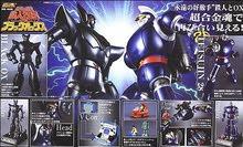 tetsujin 28 & black ox رعد العملاق والثور الأسود