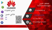 Supported 500+ Huawei models and modifications Supported Hisilicon, Quallcom, M