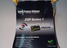 شريط حبر الوان لطابعة كروت بلاستك Zebra ZX1